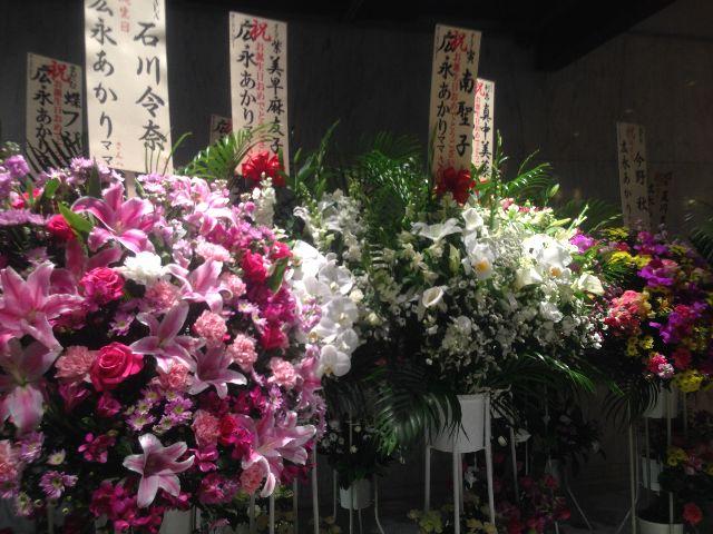銀座8丁目の高級クラブ「サードフロア―」さんの広永あかりママのお誕生日おめでとうございます!