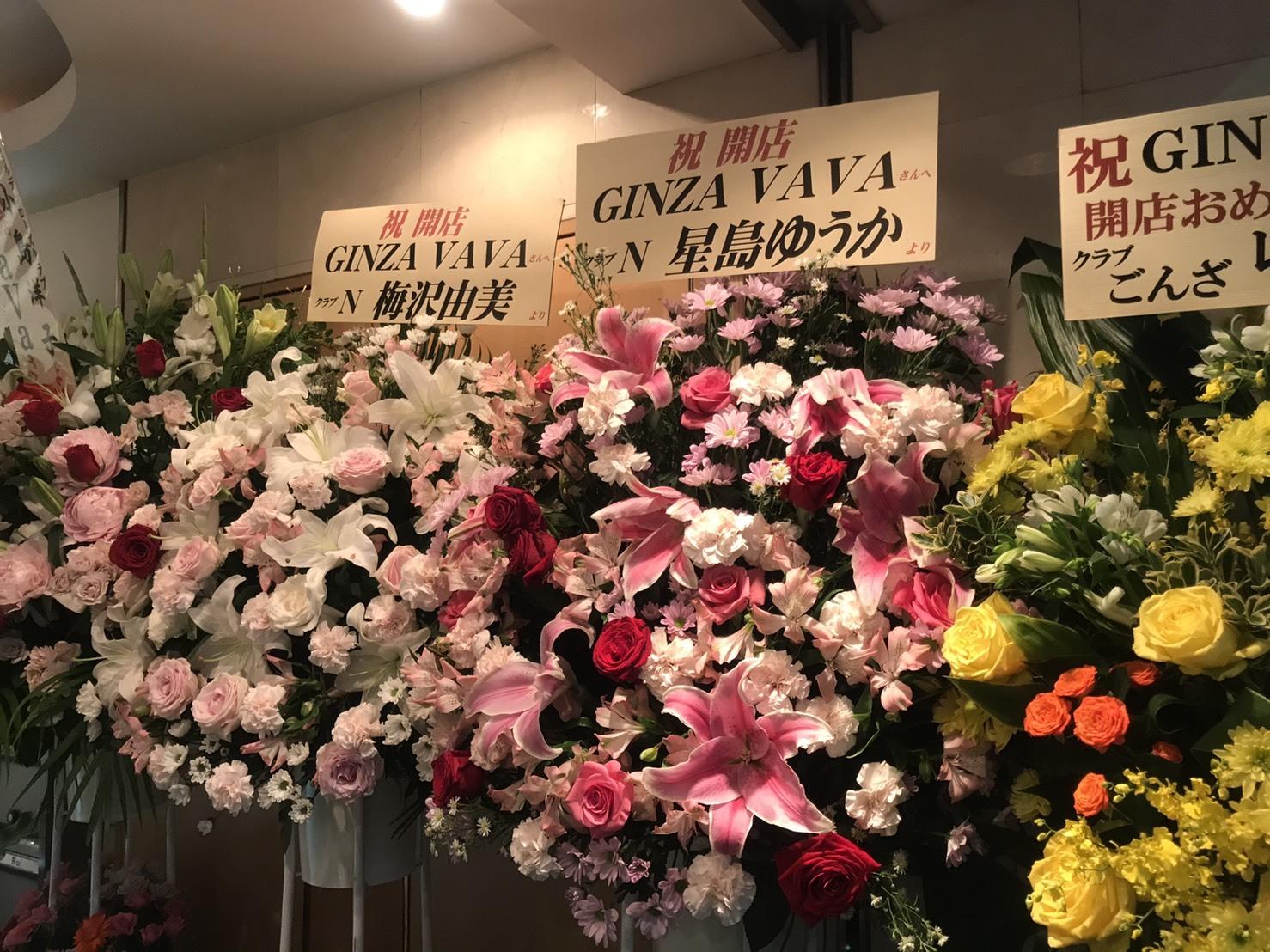 銀座クラブ「GINZA VAVA」開店祝い
