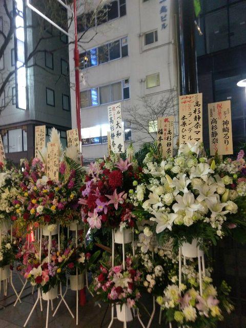 銀座7丁目クラブ「nana」の高杉静奈ママ、お誕生日おめでとうございます!