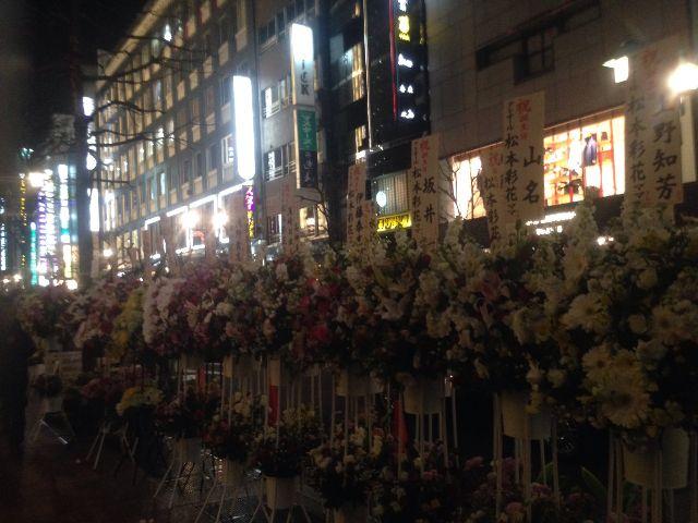 銀座8丁目の高級クラブ「クレオール」の松本彩花ママ、お誕生日おめでとうございます!