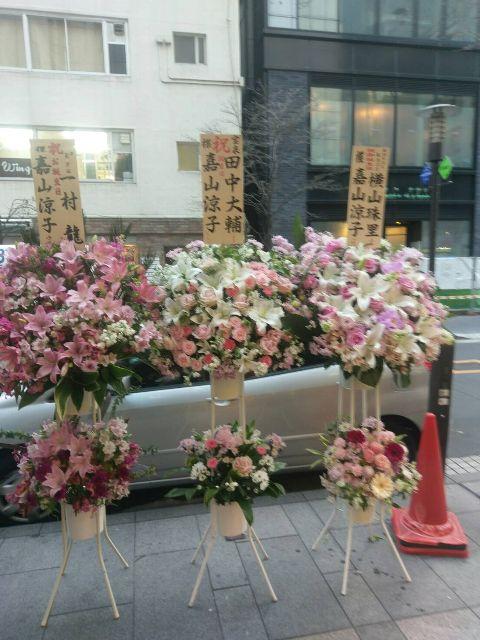 銀座7丁目の高級クラブ「楪(ゆずりは)」の嘉山涼子ママ、お誕生日おめでとうございます!