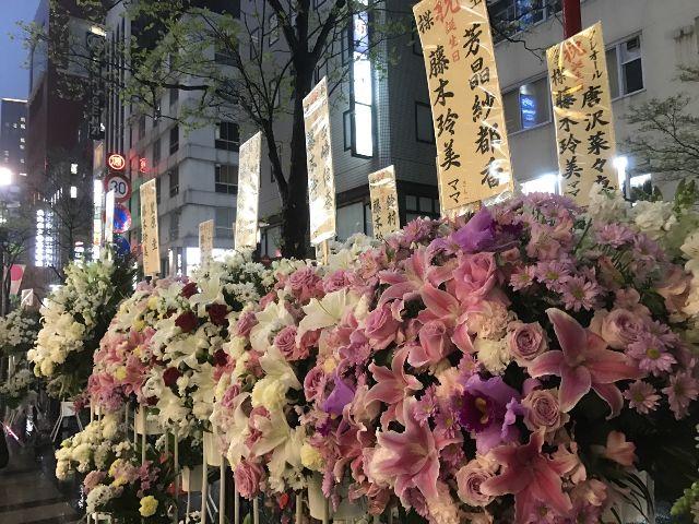 銀座7丁目の高級クラブ「楪(ゆずりは)」の藤木玲美ママさん、お誕生日おめでとうございます!