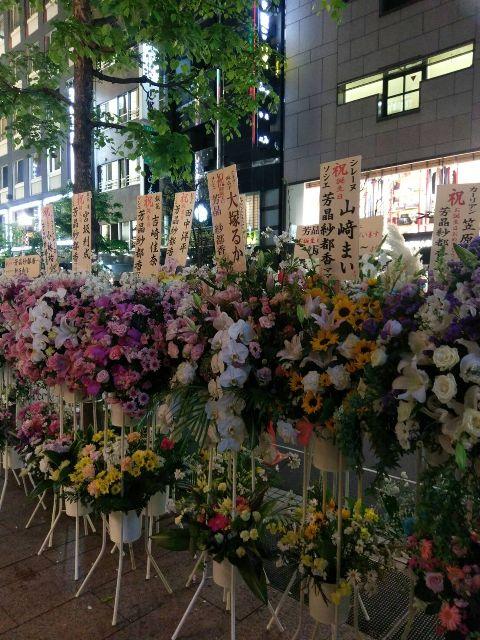 銀座8丁目の高級クラブ「ソシエ」の芳晶紗都香ママさん、お誕生日おめでとうございます!