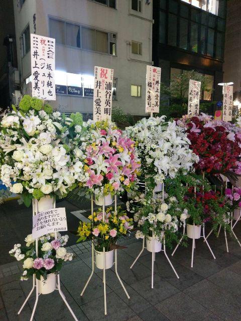 銀座7丁目の高級クラブ「nana」の井上愛美ママさん、お誕生日おめでとうございます!