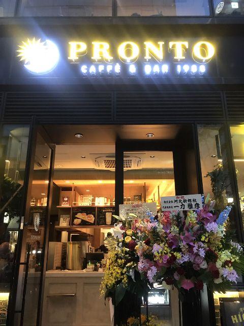 銀座8丁目にカフェバーの「PRONT」がリニューアルオープン!