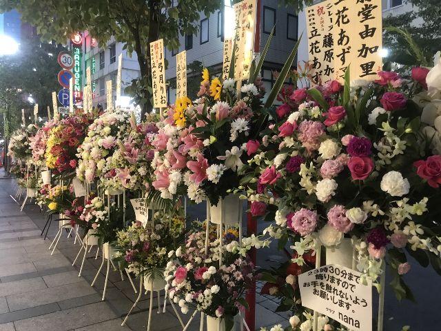 銀座7丁目の高級クラブ「nana」の立花あずママ、お誕生日おめでとうございます!