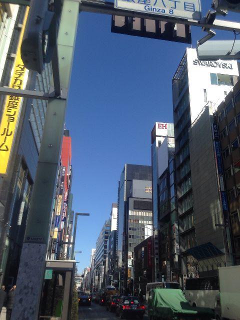 2月1日の銀座・新橋お天気情報