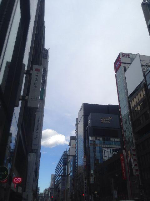2月6日の銀座・新橋周辺お天気情報