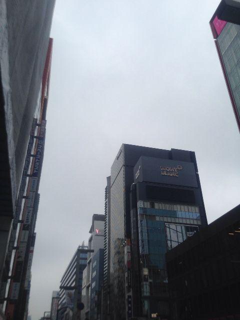 2月9日の銀座・新橋お天気情報 - 銀座中央通りの光景