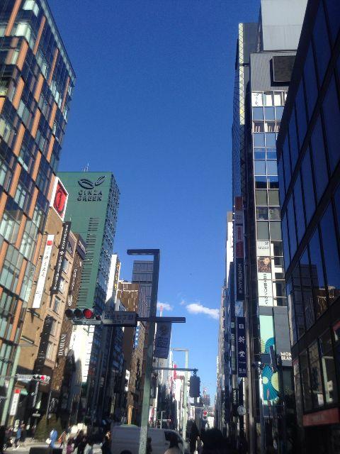 2月13日の銀座・新橋お天気情報