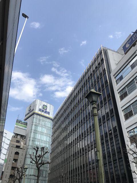 2月21日の銀座・新橋お天気情報