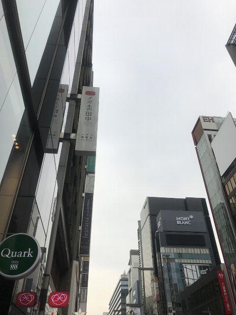 4月21日の銀座・新橋お天気情報