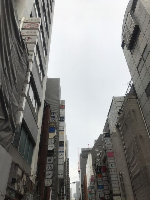 4月27日の銀座・新橋お天気情報