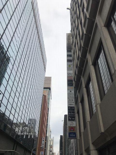 5月16日の銀座・新橋お天気情報