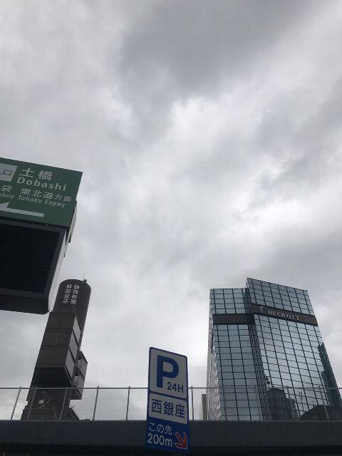 5月17日の銀座・新橋お天気情報