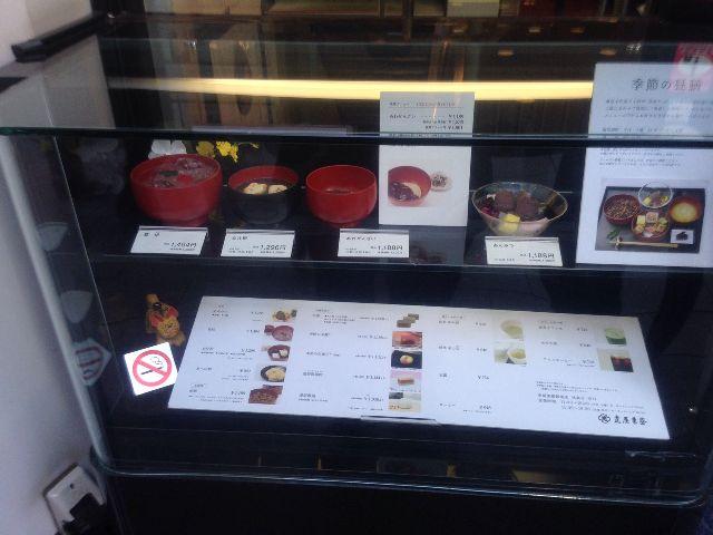 老舗和菓子のとらやさん - 銀座中央通りのカフェスタイル店舗でおしるこがいただけます