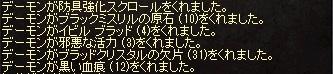 LinC0290.jpg