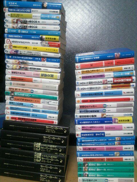moblog_0701f1d9.jpg