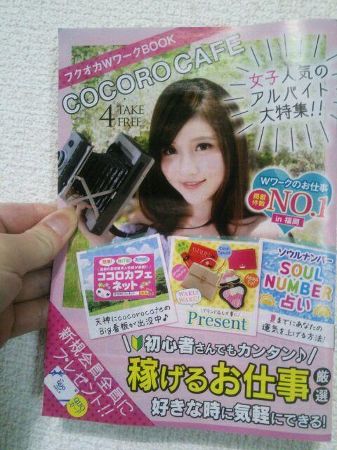 moblog_7ac07640.jpg