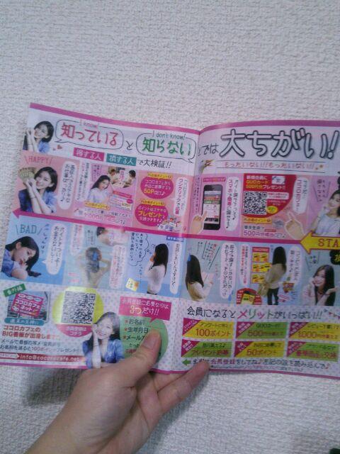 moblog_9c19e697.jpg