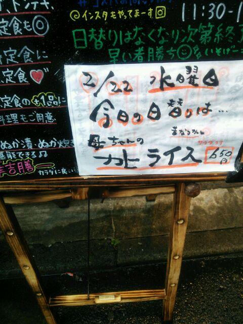 moblog_a1737e0d.jpg