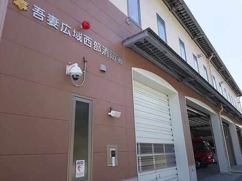 20170502草津町消防署