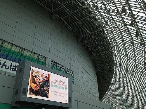 20170630Mr.Children東京ドーム