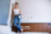 shizuku_mono672.jpg