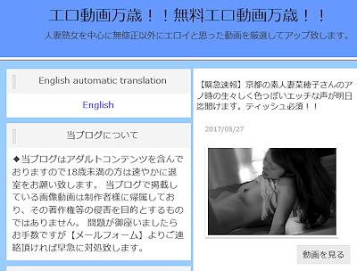 shizuku_mono750.jpg