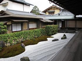 shizuku_naohotel0248_1.jpg