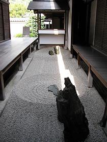shizuku_naohotel0941.jpg
