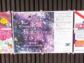shizuku_toshishita091.jpg