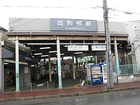 shizuku_toshishita241.jpg