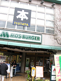 shizuku_toshishita492.jpg