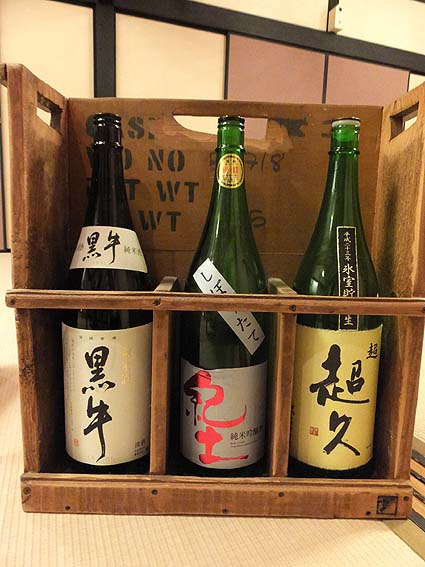 日本酒3種を試飲
