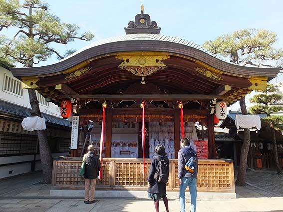 京都ゑびす神社本殿