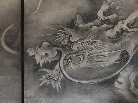 龍の顔アップ2