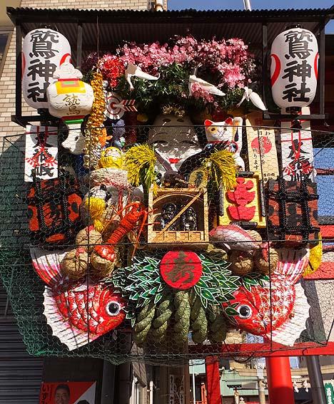 鷲神社の大熊手