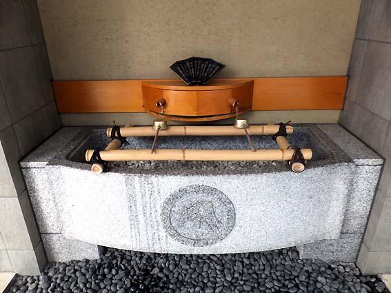 熊野神社手水舎