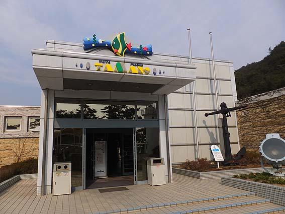 玉野海洋博物館入口