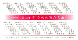 20110111_k.jpg