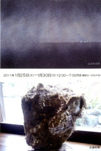 20110125_k1.jpg