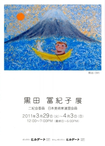 20110329_k.jpg