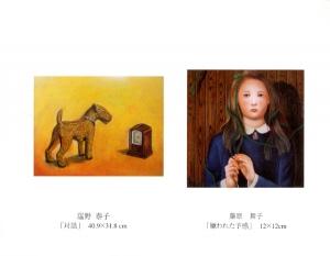 20110412_k1_02.jpg
