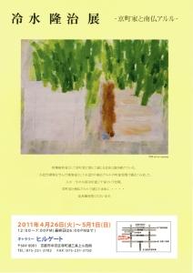 20110426_k1.jpg