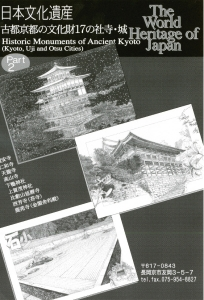 20110503_k1.jpg