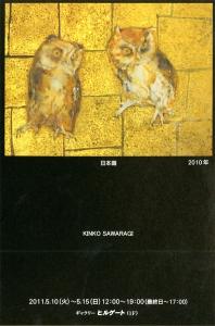 20110510_k1.jpg