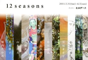 20110531_k.jpg
