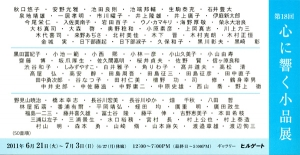 20110621_k.jpg