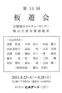 20110823_k1.jpg